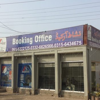 Nishat Arcade Booking Office
